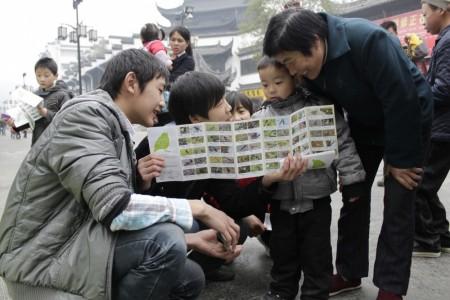 Nove ornitološke skupine na Kitajskem