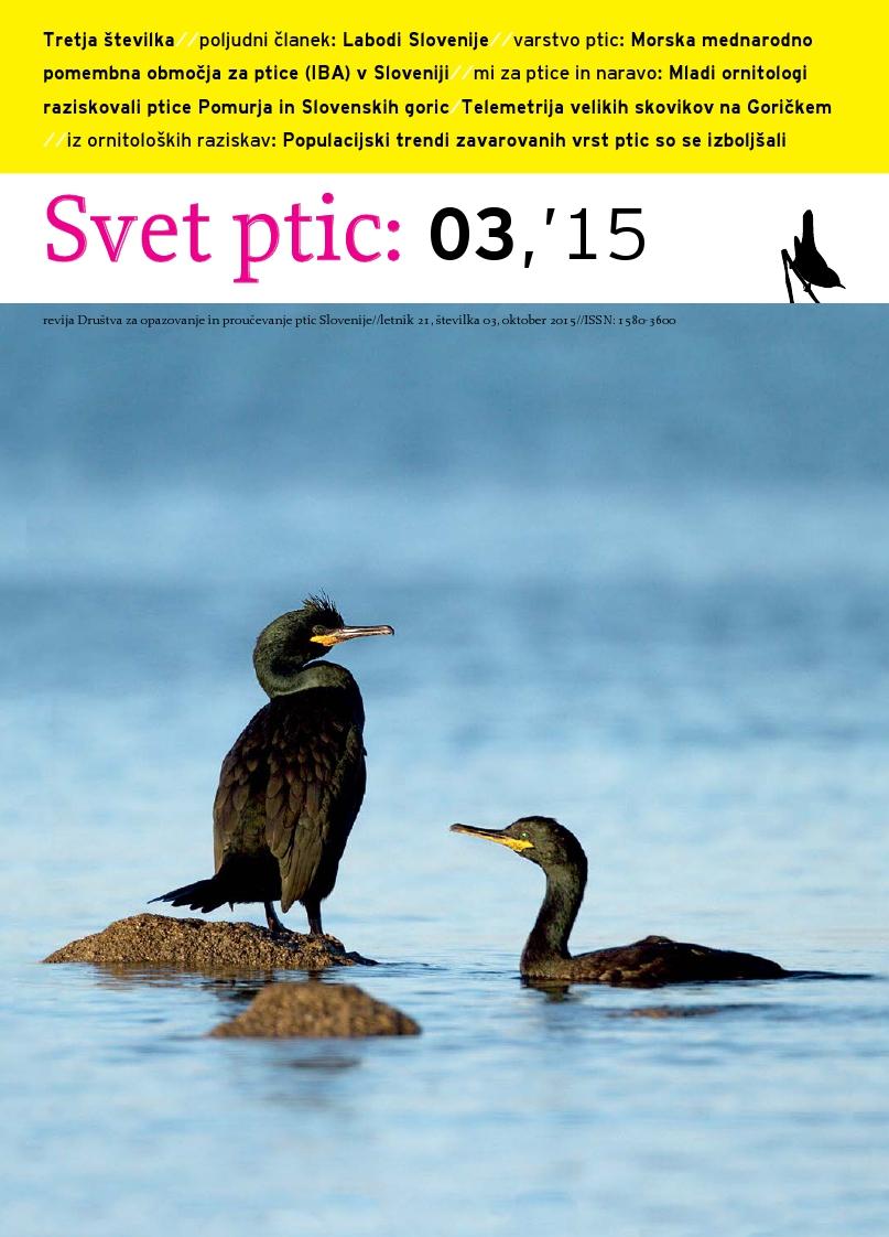 2015-10-05-Svet_ptic_03,'15