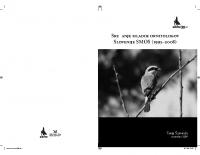 2009, Srečanje mladih ornitologov Slovenije SMOS (1995-2008), zbornik povzetkov