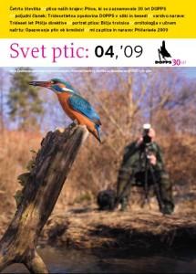 Z letnikom 14 (2008) je bilo urednikovanje zaupano Petri Vrh Vrezec z vmesno enoletno prekinitvijo, ko je urednikovala Barbara Vidmar.