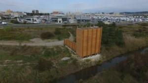 Opazovalni stolp pod ankaransko vpadnico, foto: Tilen Basle